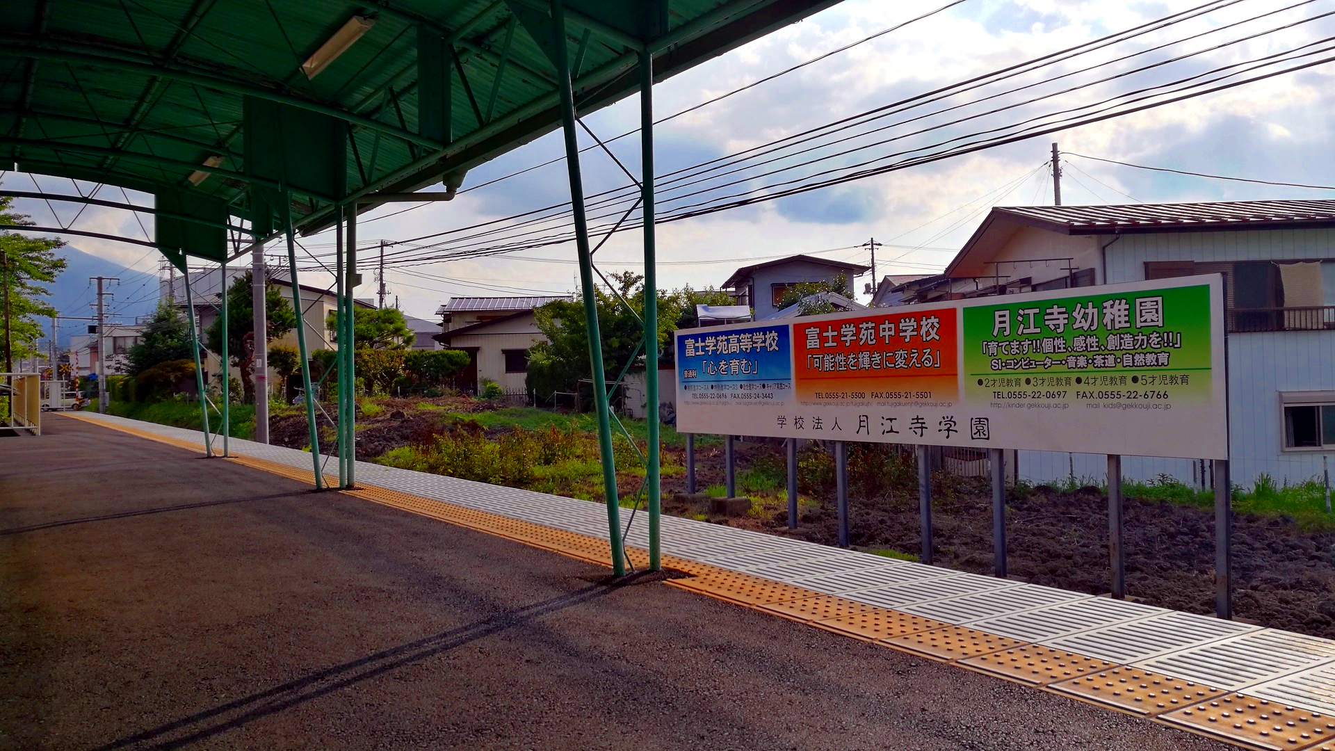 Bahnstation Kawaguchiko (Foto: Marina Hochholzner)