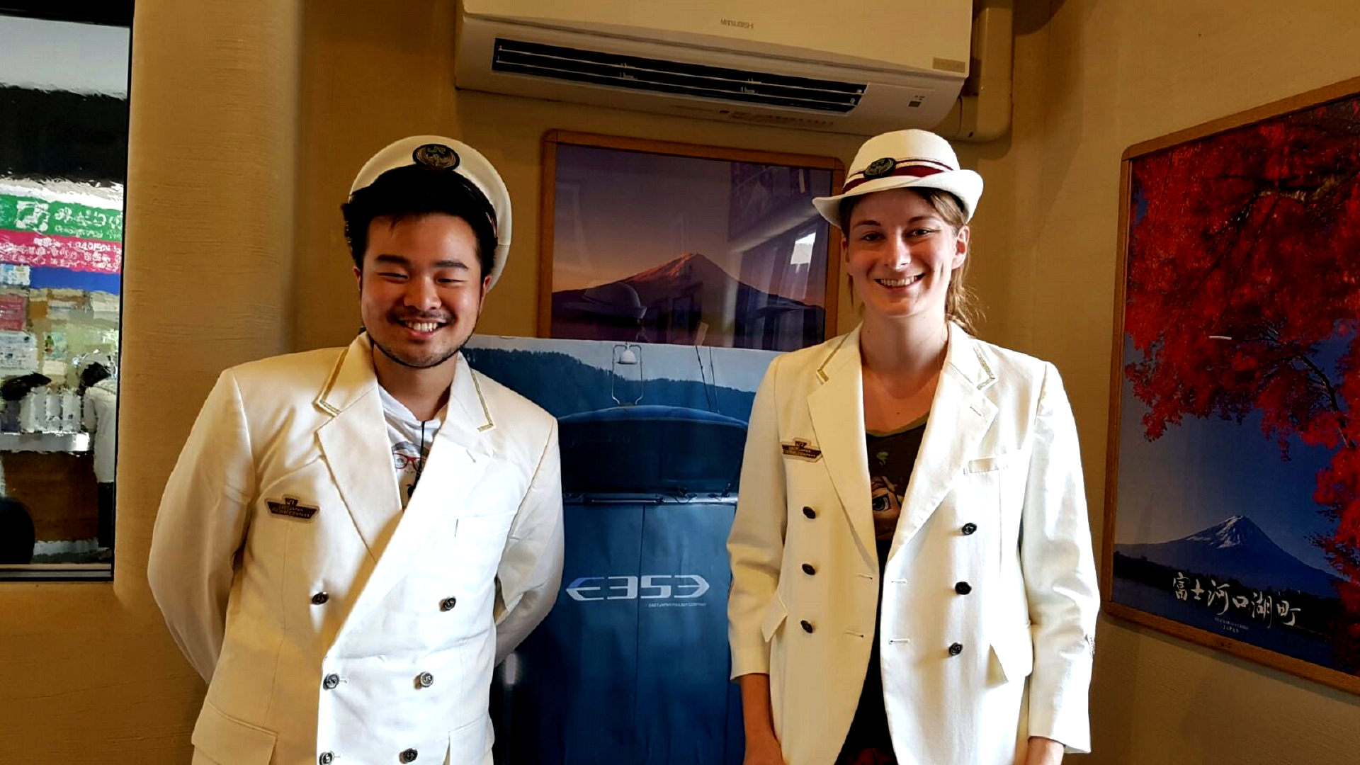 Fuji Uniformen (Foto: Marina Hochholzner)