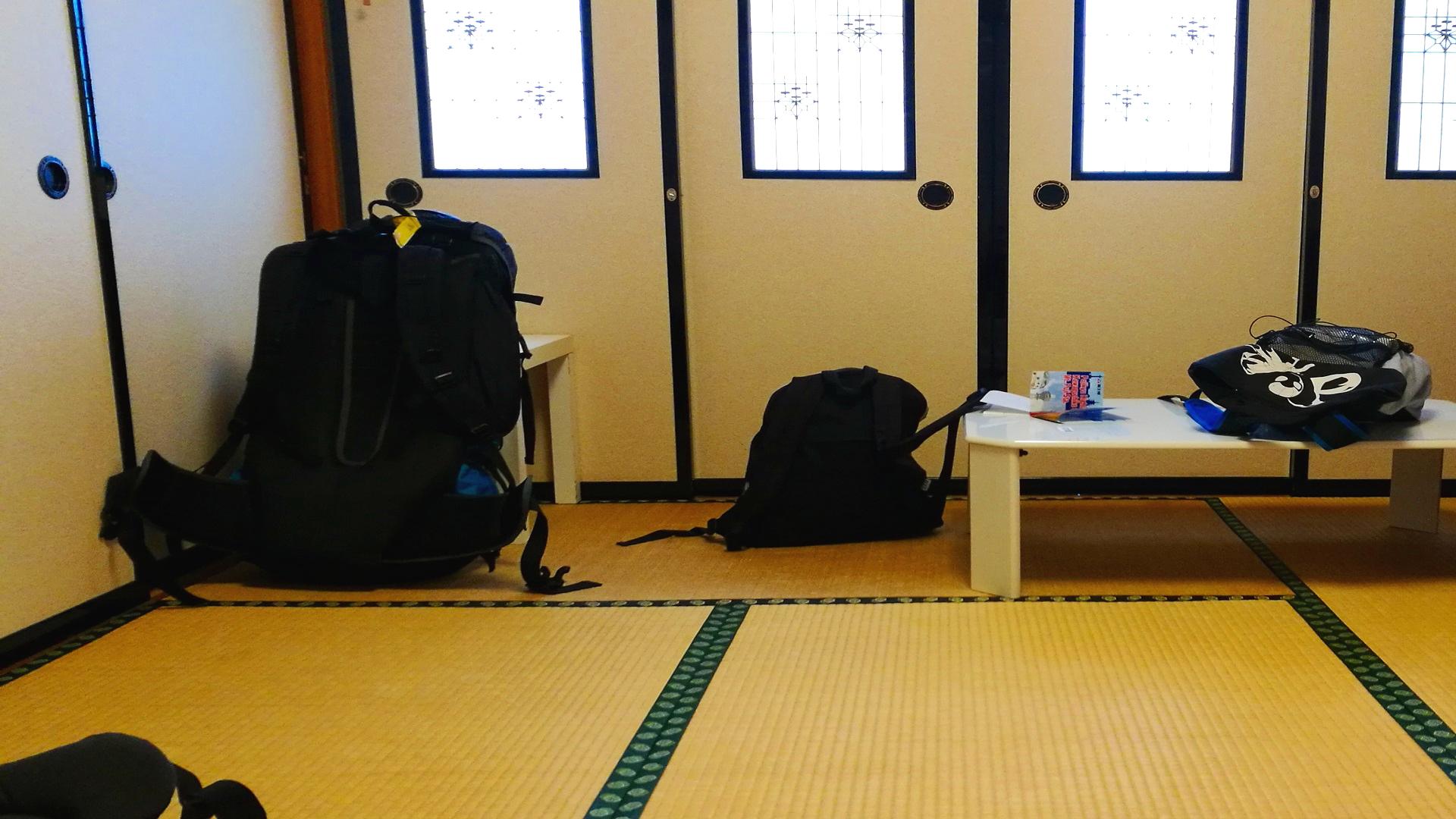 Fuji Zimmer (Foto: Marina Hochholzner)