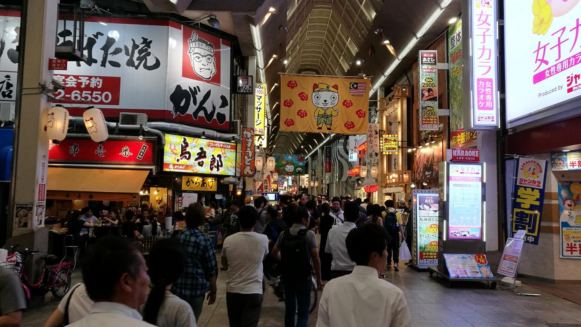 Fußgänger Osaka (Foto: Marina Hochholzner)