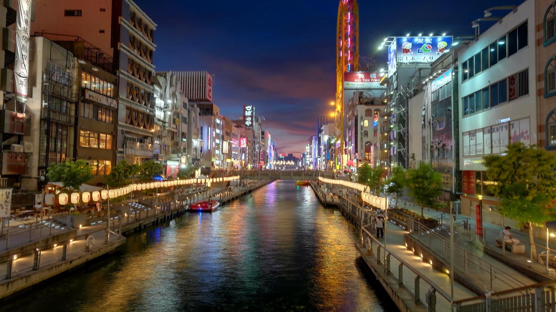 Lichtermeer Osaka (Foto: Marina Hochholzner)
