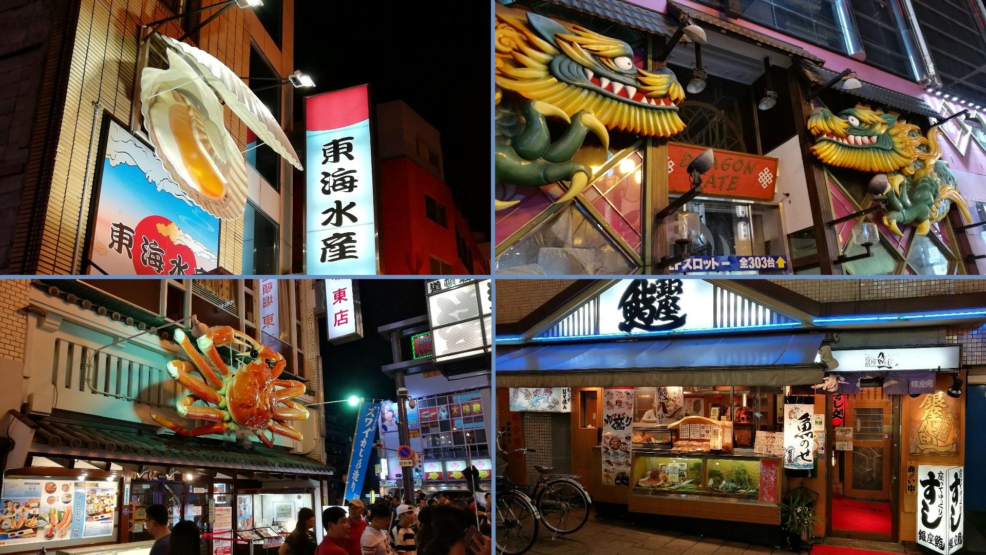Osaka Essen (Foto: Marina Hochholzner)
