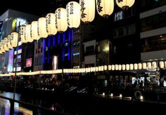 Lampions Osaka (Foto: Marina Hochholzner)