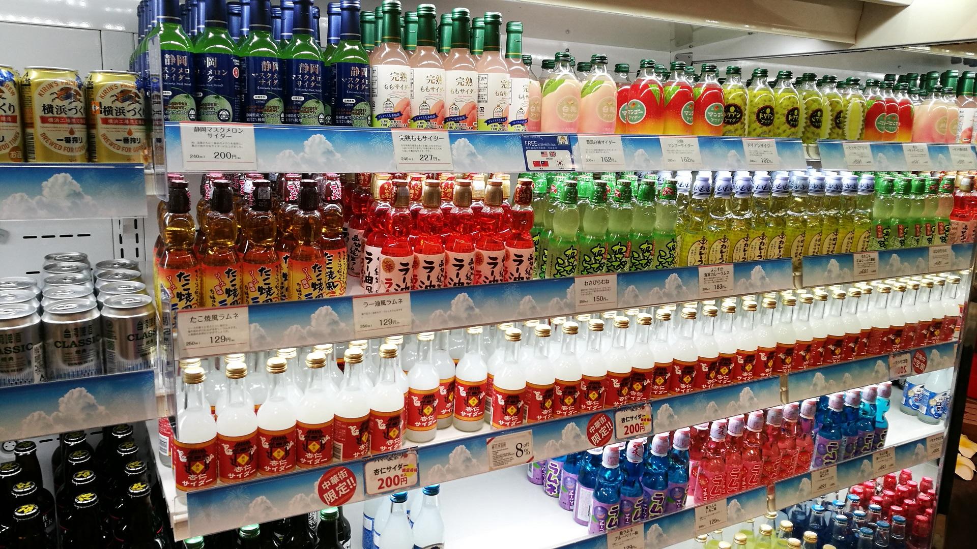 Getränke Japan (Foto: Marina Hochholzner)