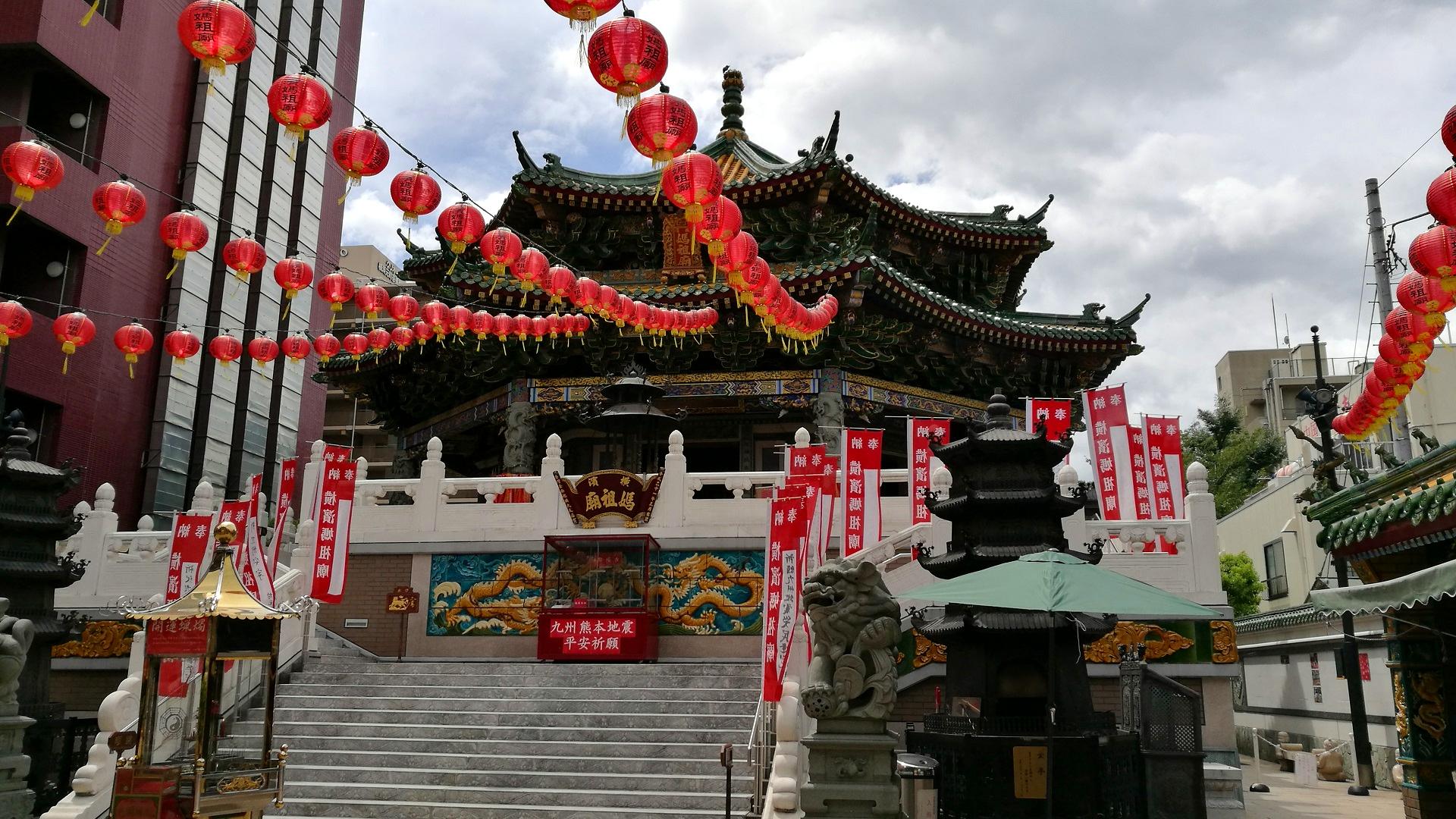 Tempel Yokohama (Foto: Marina Hochholzner)