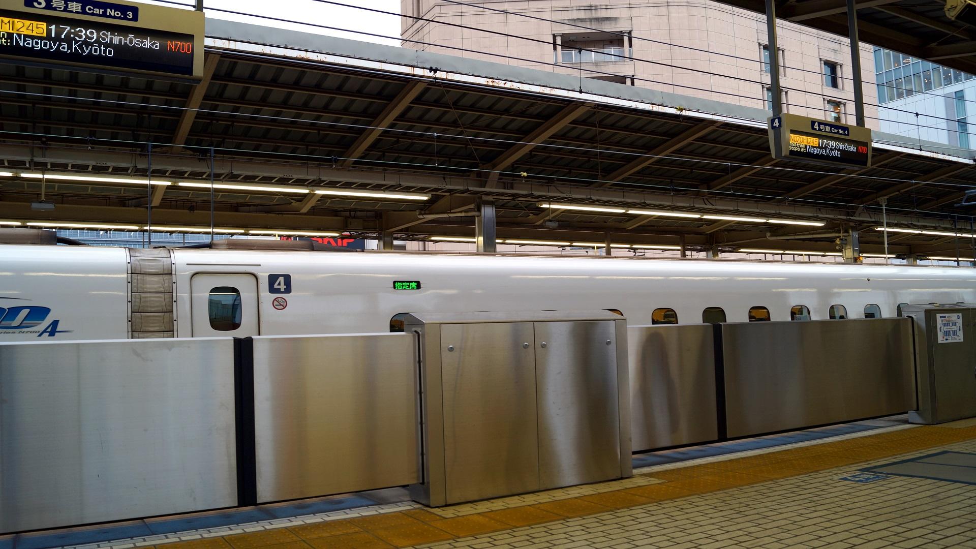 Shinkansen (Foto; Marina Hochholzner)